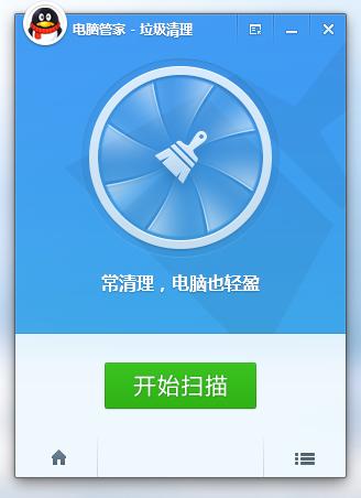 腾讯电脑管家先锋版今日轻简发布(附下载地址)